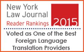best-legal-translation-interpretation-company-nyc_2.png