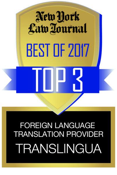 070081716 TransLingua