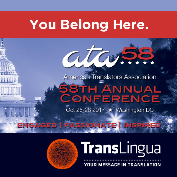 trans-ata-conference